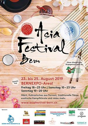 Asia Festival