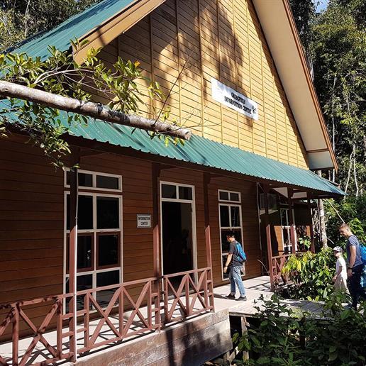 Besucherzentrum auf Salat Island